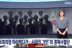 Doanh nhân 'rởm' đi cùng chuyên cơ đoàn Chủ tịch Quốc hội trốn lại Hàn thế nào?
