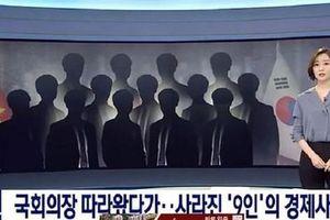 Vụ 'bay chui' chuyên cơ, trốn sang Hàn Quốc: Lỗ hổng quản lý doanh nghiệp tháp tùng