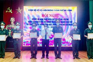 BĐBP Đà Nẵng sơ kết 5 năm thực hiện Chỉ thị số 05-CT/TW của Bộ Chính trị