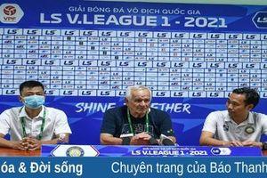 'Bố già' Petrovic: 'HAGL sở hữu những cầu thủ tốt nhất Việt Nam'