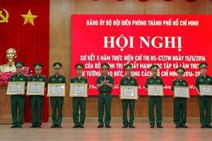 BĐBP thành phố Hồ Chí Minh: Nhiều chương trình, mô hình sáng tạo trong học tập và làm theo Bác