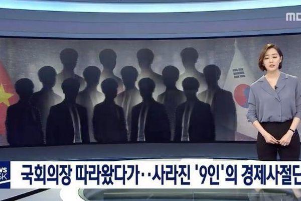 Cáo trạng vụ 9 doanh nhân rởm trốn lại Hàn Quốc