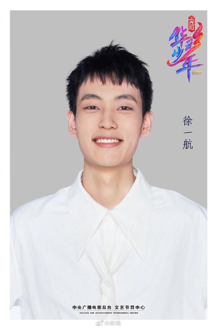 Show tuyển chọn có sự tham gia của Dịch Dương Thiên Tỉ và Dương Mịch tung poster thí sinh Ảnh 31