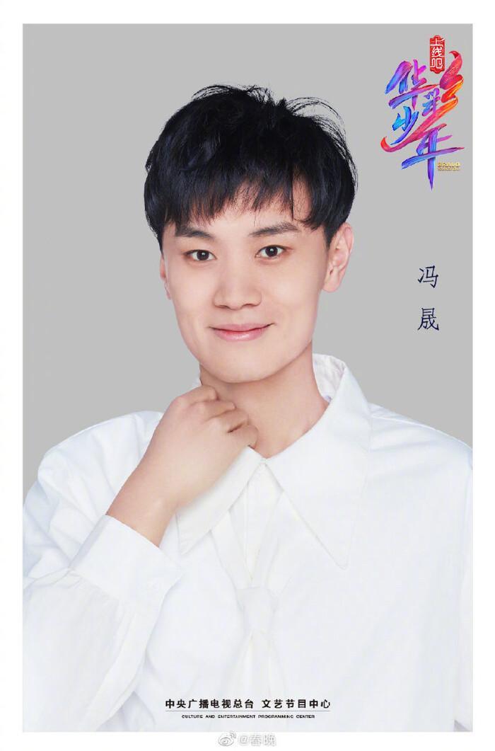 Show tuyển chọn có sự tham gia của Dịch Dương Thiên Tỉ và Dương Mịch tung poster thí sinh Ảnh 15