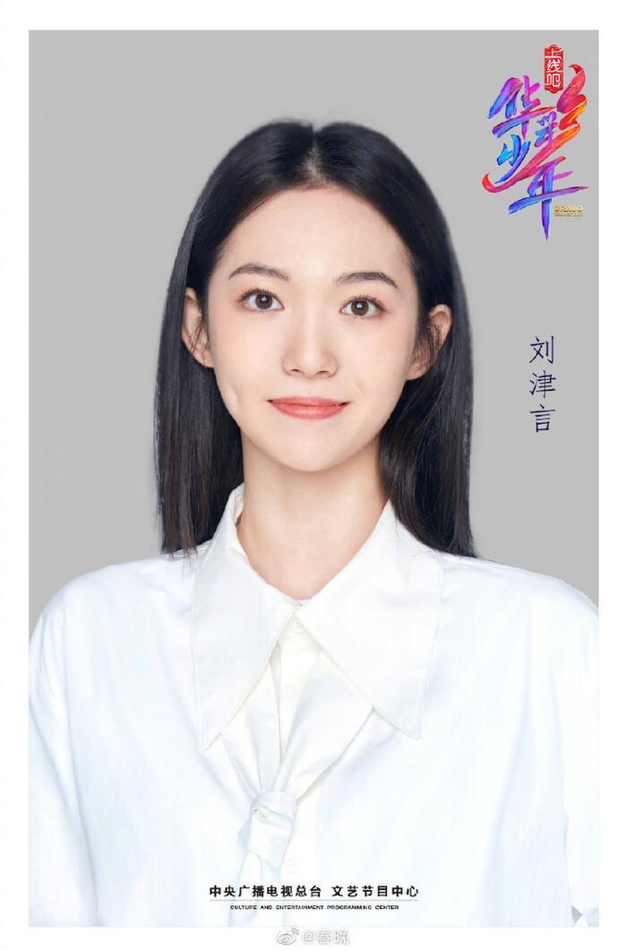 Show tuyển chọn có sự tham gia của Dịch Dương Thiên Tỉ và Dương Mịch tung poster thí sinh Ảnh 21