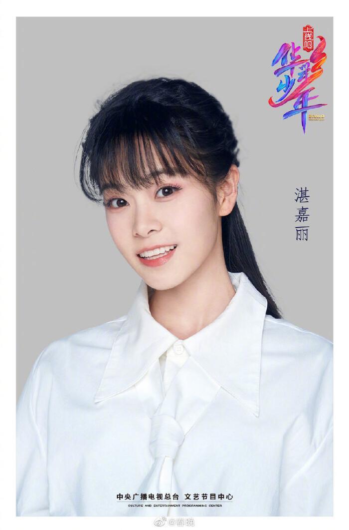 Show tuyển chọn có sự tham gia của Dịch Dương Thiên Tỉ và Dương Mịch tung poster thí sinh Ảnh 37