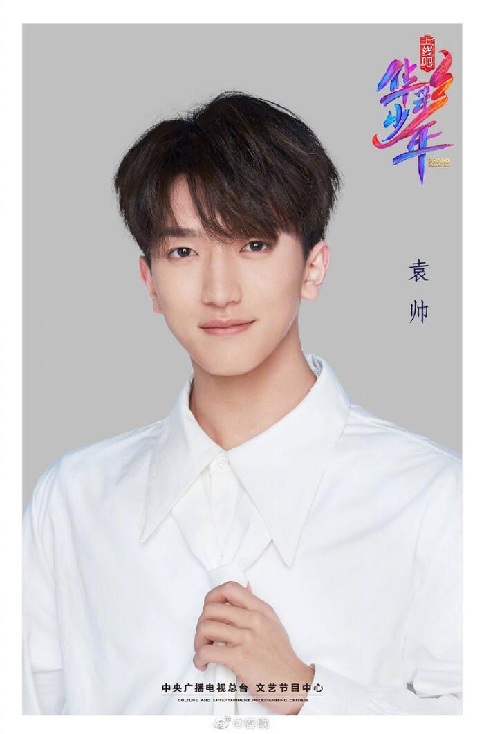 Show tuyển chọn có sự tham gia của Dịch Dương Thiên Tỉ và Dương Mịch tung poster thí sinh Ảnh 35