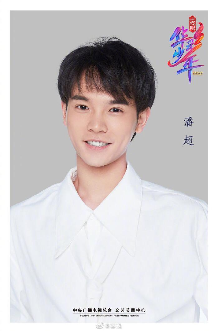 Show tuyển chọn có sự tham gia của Dịch Dương Thiên Tỉ và Dương Mịch tung poster thí sinh Ảnh 22