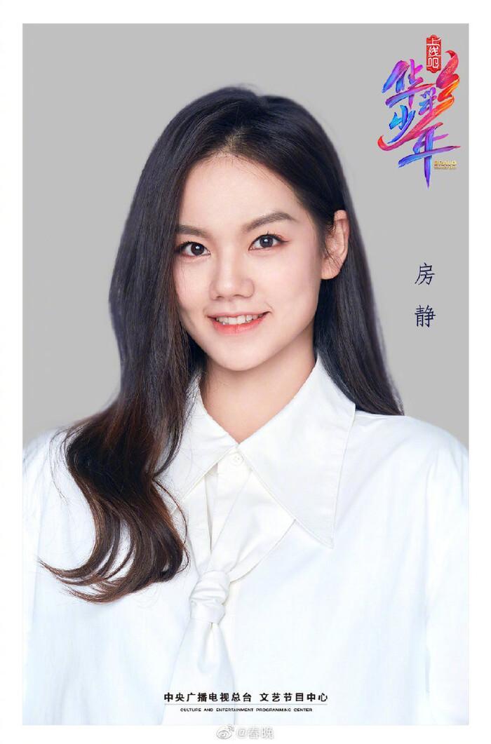 Show tuyển chọn có sự tham gia của Dịch Dương Thiên Tỉ và Dương Mịch tung poster thí sinh Ảnh 12