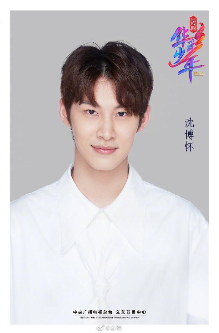 Show tuyển chọn có sự tham gia của Dịch Dương Thiên Tỉ và Dương Mịch tung poster thí sinh Ảnh 25
