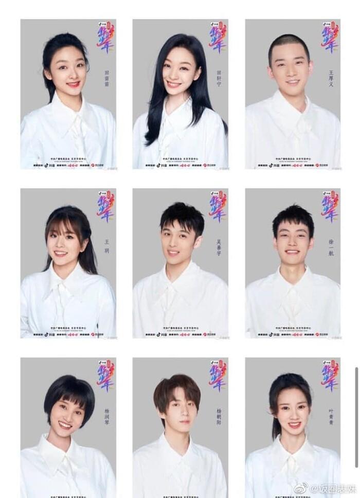 Show tuyển chọn có sự tham gia của Dịch Dương Thiên Tỉ và Dương Mịch tung poster thí sinh Ảnh 6