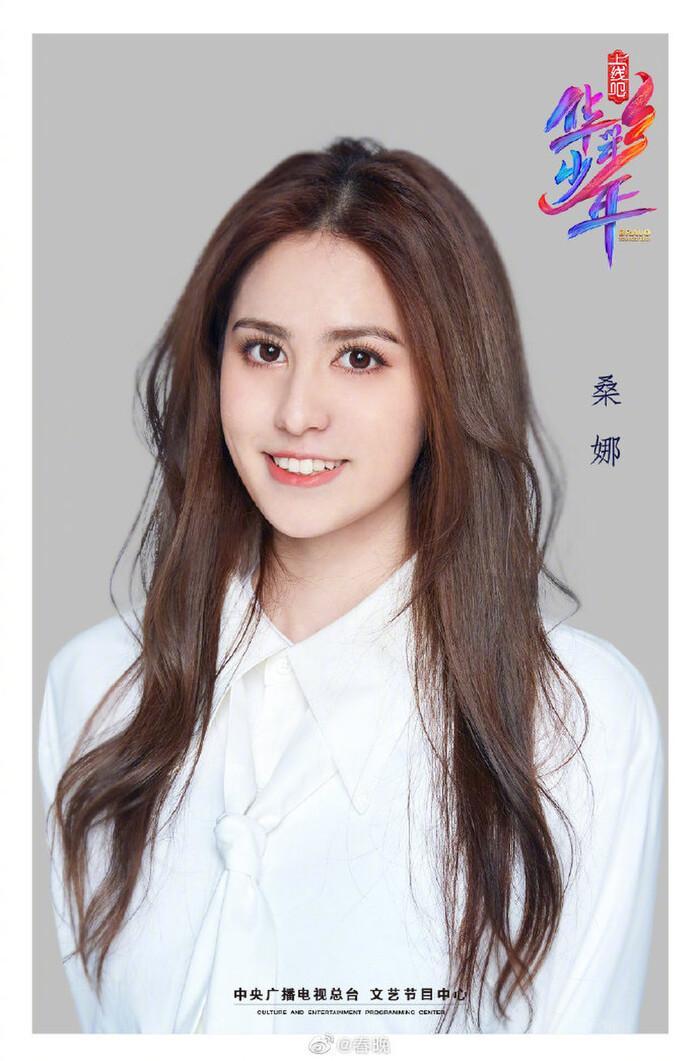 Show tuyển chọn có sự tham gia của Dịch Dương Thiên Tỉ và Dương Mịch tung poster thí sinh Ảnh 24
