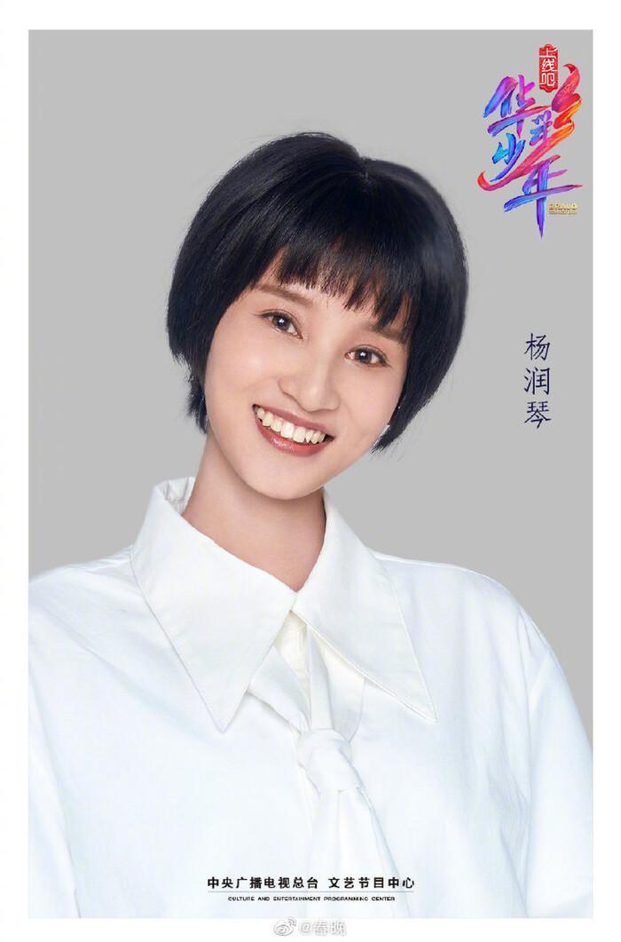 Show tuyển chọn có sự tham gia của Dịch Dương Thiên Tỉ và Dương Mịch tung poster thí sinh Ảnh 32