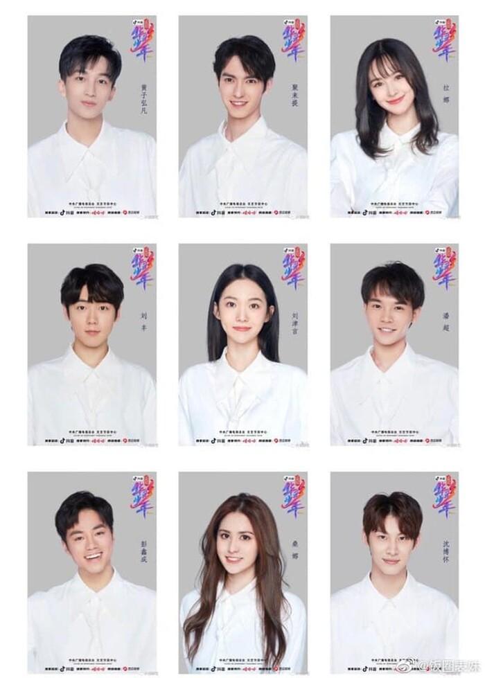 Show tuyển chọn có sự tham gia của Dịch Dương Thiên Tỉ và Dương Mịch tung poster thí sinh Ảnh 5