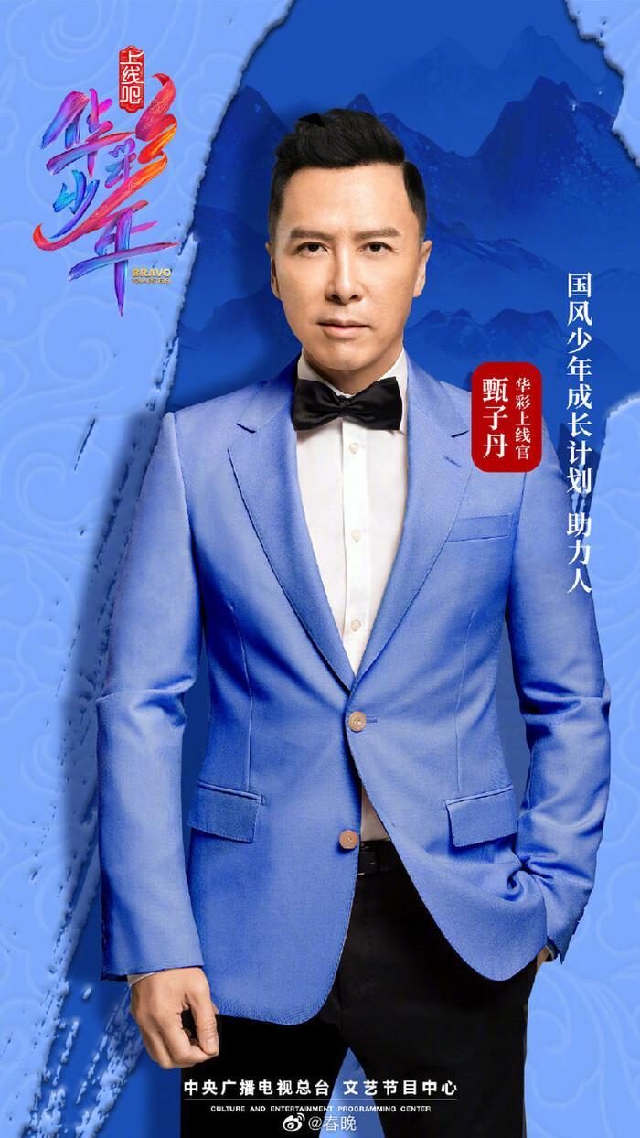 Show tuyển chọn có sự tham gia của Dịch Dương Thiên Tỉ và Dương Mịch tung poster thí sinh Ảnh 3