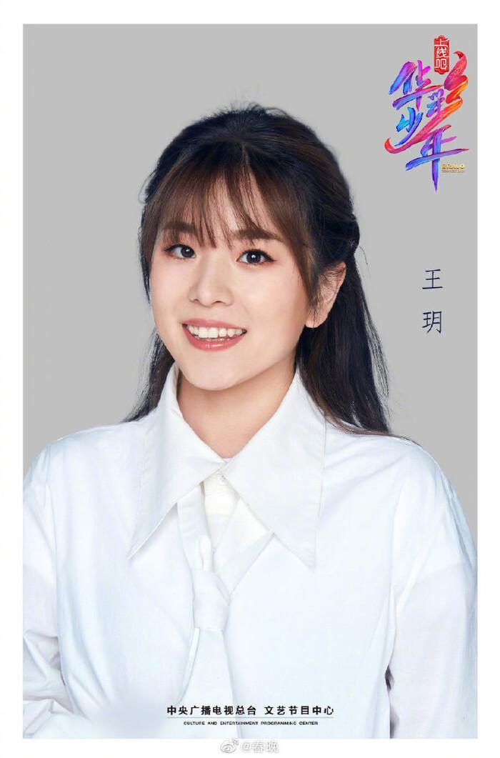 Show tuyển chọn có sự tham gia của Dịch Dương Thiên Tỉ và Dương Mịch tung poster thí sinh Ảnh 29