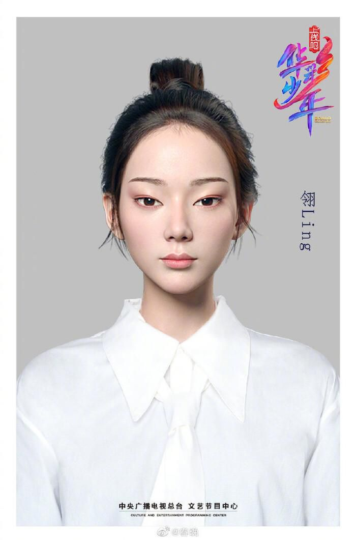 Show tuyển chọn có sự tham gia của Dịch Dương Thiên Tỉ và Dương Mịch tung poster thí sinh Ảnh 43