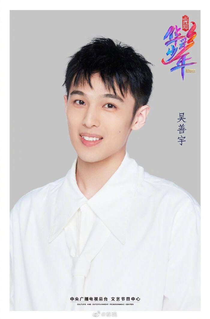 Show tuyển chọn có sự tham gia của Dịch Dương Thiên Tỉ và Dương Mịch tung poster thí sinh Ảnh 30