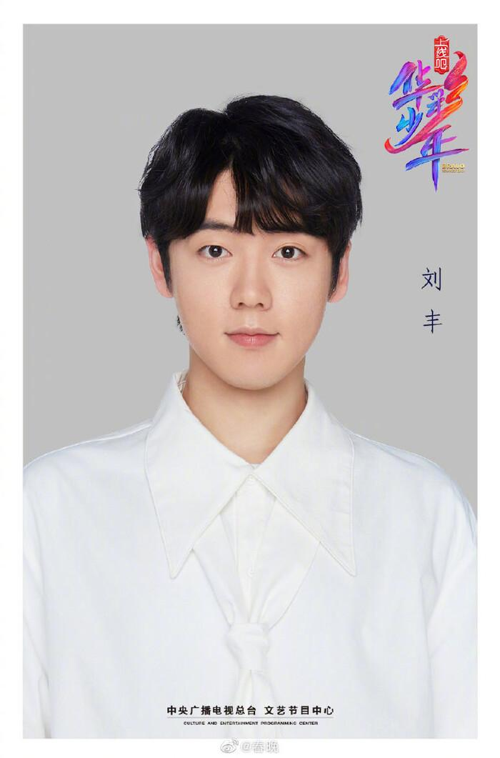 Show tuyển chọn có sự tham gia của Dịch Dương Thiên Tỉ và Dương Mịch tung poster thí sinh Ảnh 20