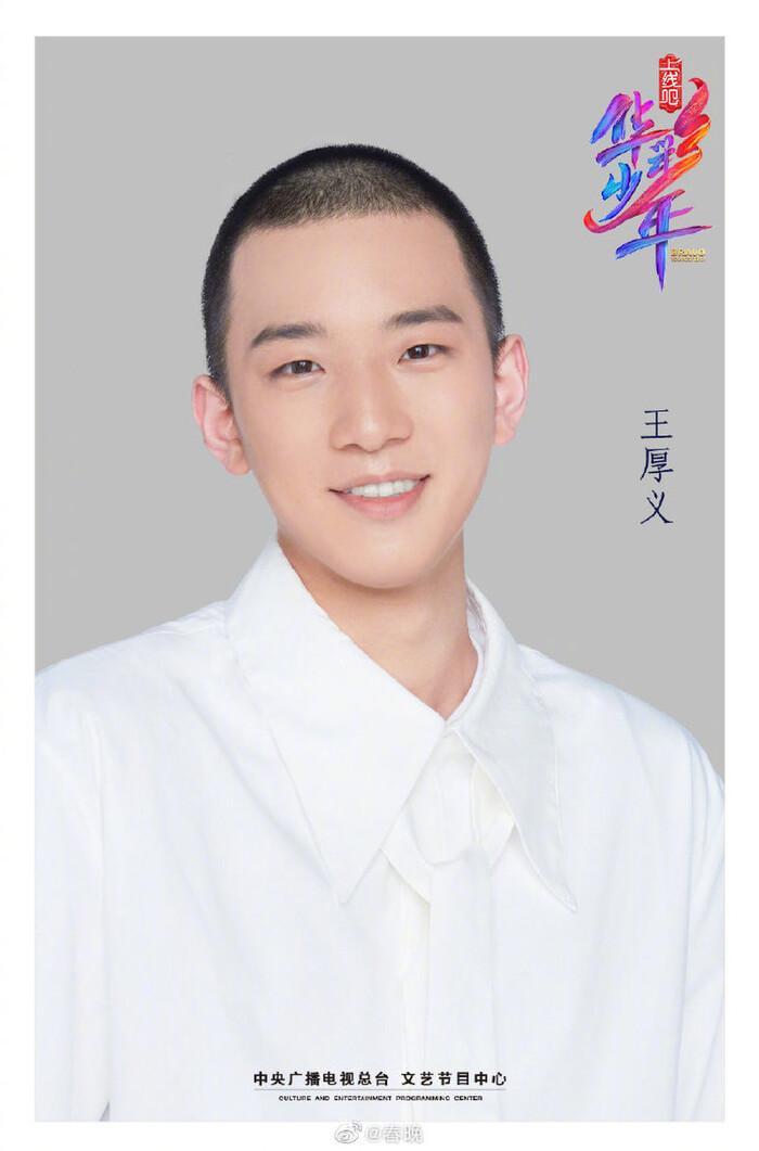 Show tuyển chọn có sự tham gia của Dịch Dương Thiên Tỉ và Dương Mịch tung poster thí sinh Ảnh 28