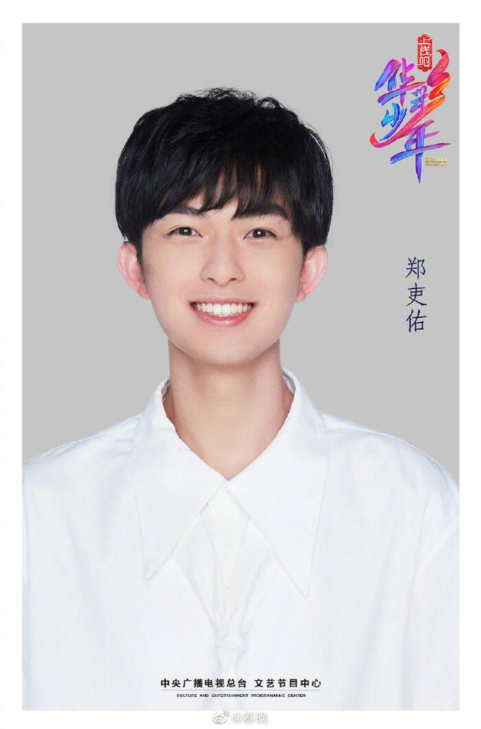 Show tuyển chọn có sự tham gia của Dịch Dương Thiên Tỉ và Dương Mịch tung poster thí sinh Ảnh 41
