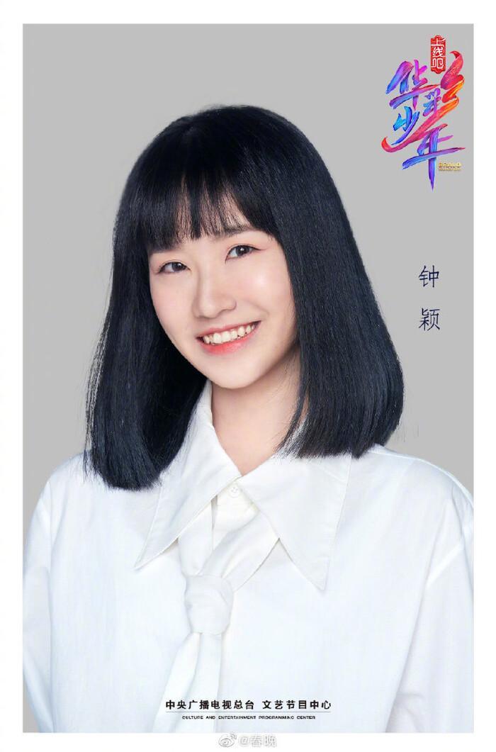 Show tuyển chọn có sự tham gia của Dịch Dương Thiên Tỉ và Dương Mịch tung poster thí sinh Ảnh 42