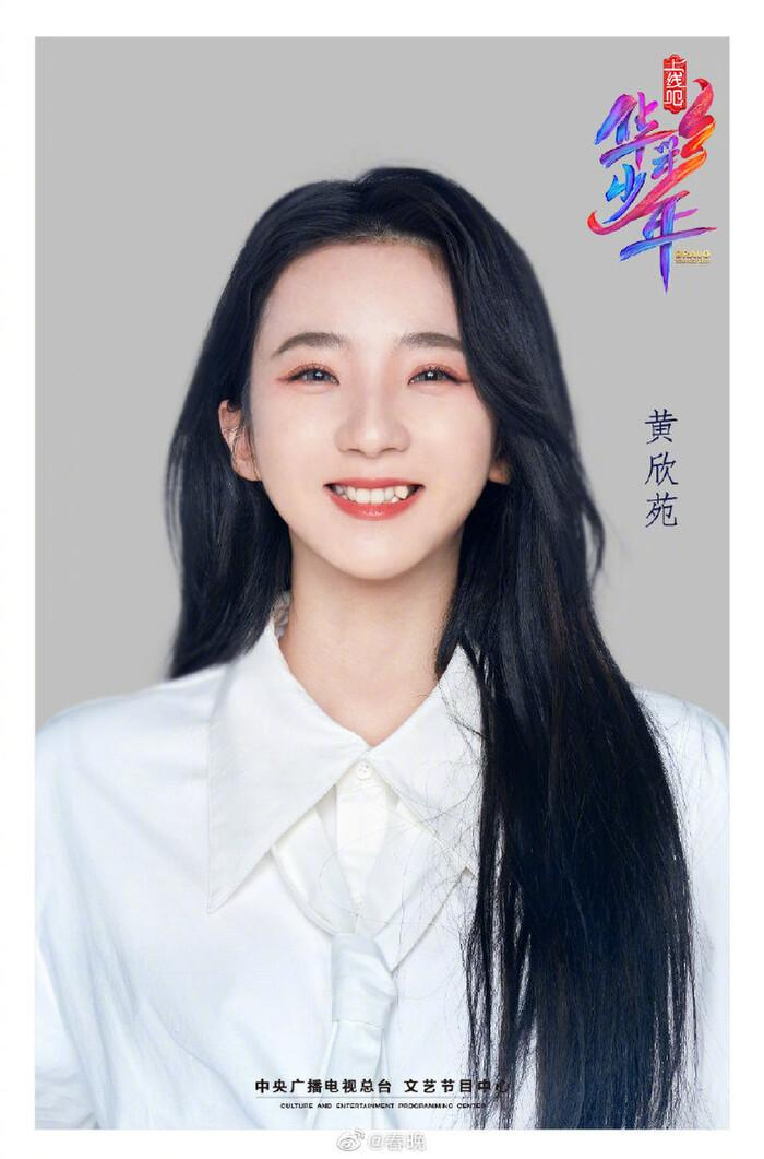 Show tuyển chọn có sự tham gia của Dịch Dương Thiên Tỉ và Dương Mịch tung poster thí sinh Ảnh 16