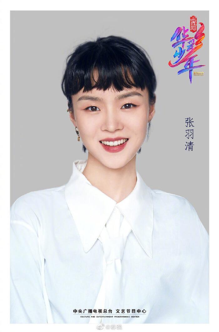 Show tuyển chọn có sự tham gia của Dịch Dương Thiên Tỉ và Dương Mịch tung poster thí sinh Ảnh 40