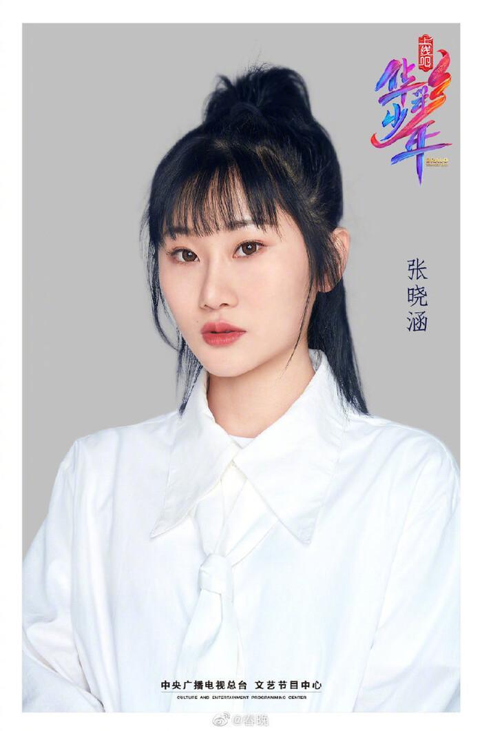 Show tuyển chọn có sự tham gia của Dịch Dương Thiên Tỉ và Dương Mịch tung poster thí sinh Ảnh 39