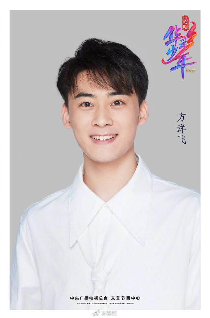 Show tuyển chọn có sự tham gia của Dịch Dương Thiên Tỉ và Dương Mịch tung poster thí sinh Ảnh 14