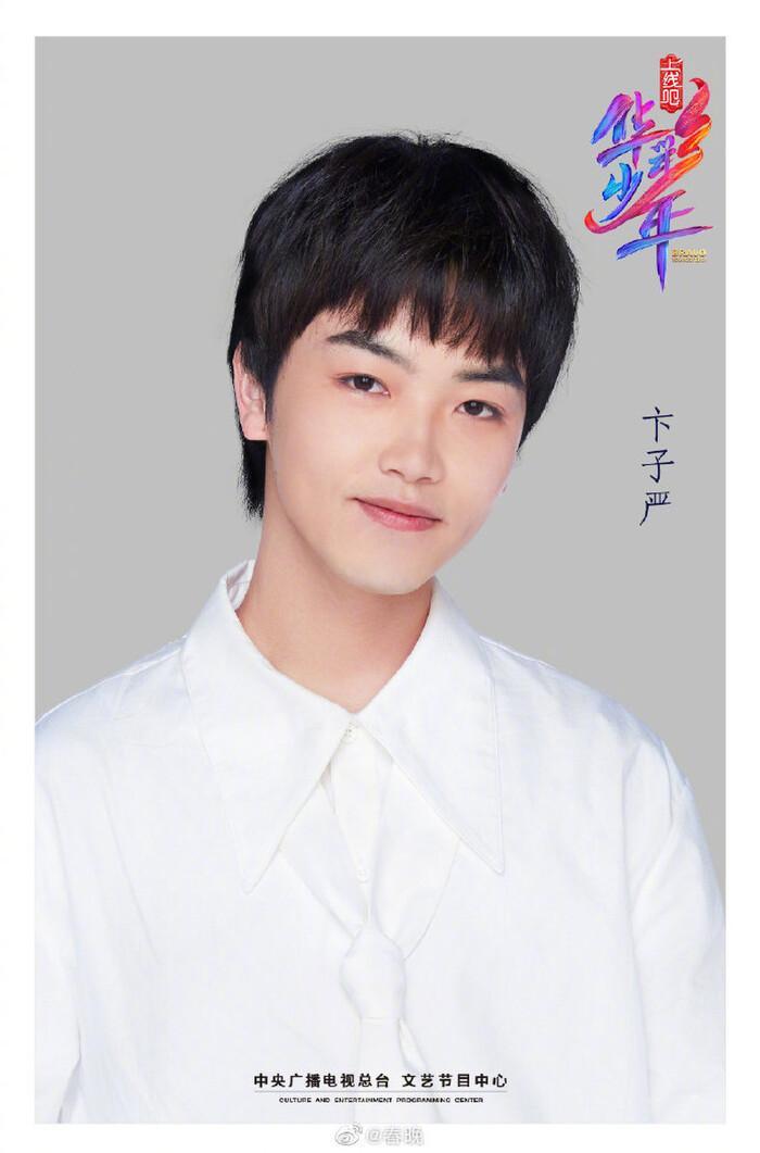 Show tuyển chọn có sự tham gia của Dịch Dương Thiên Tỉ và Dương Mịch tung poster thí sinh Ảnh 8
