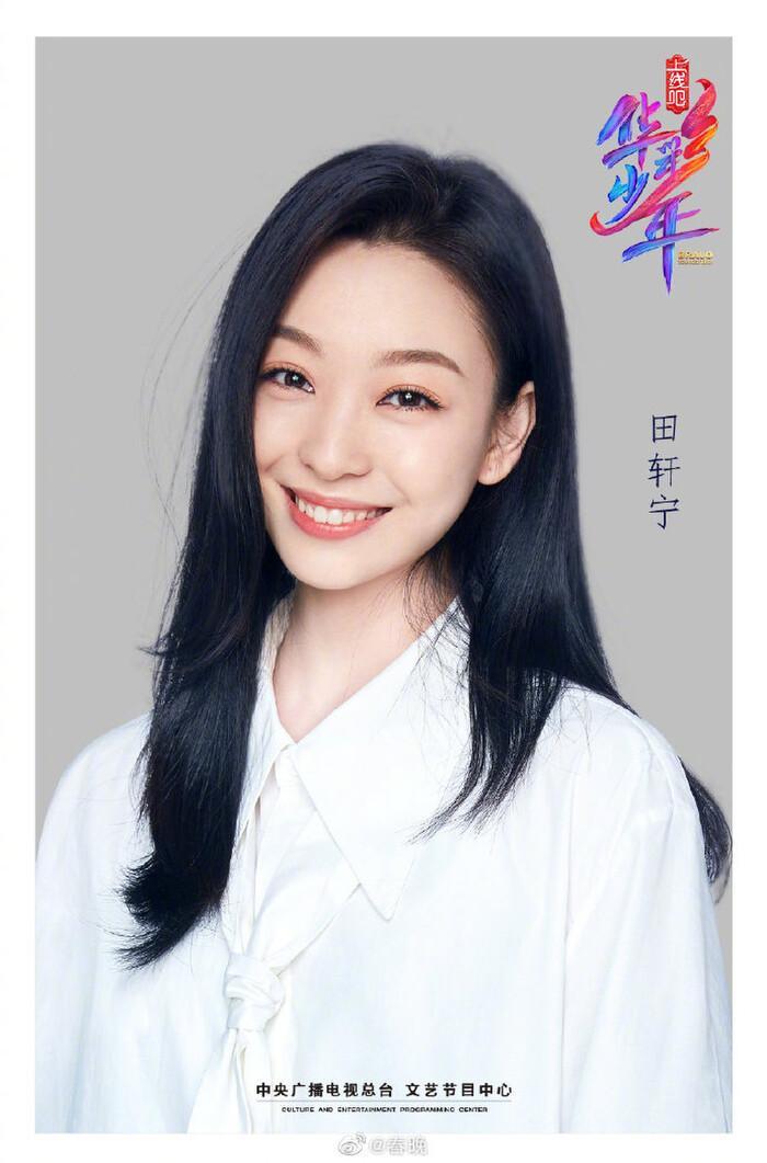 Show tuyển chọn có sự tham gia của Dịch Dương Thiên Tỉ và Dương Mịch tung poster thí sinh Ảnh 27