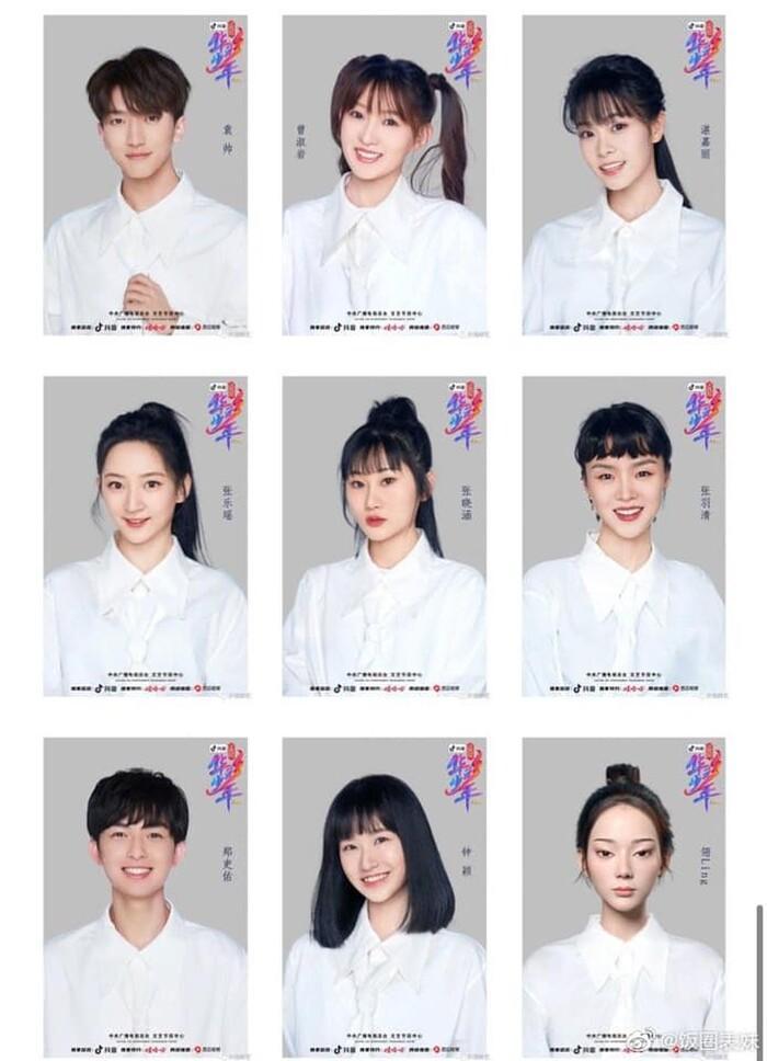 Show tuyển chọn có sự tham gia của Dịch Dương Thiên Tỉ và Dương Mịch tung poster thí sinh Ảnh 7