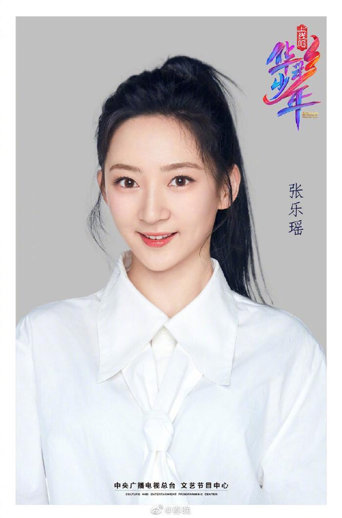 Show tuyển chọn có sự tham gia của Dịch Dương Thiên Tỉ và Dương Mịch tung poster thí sinh Ảnh 38