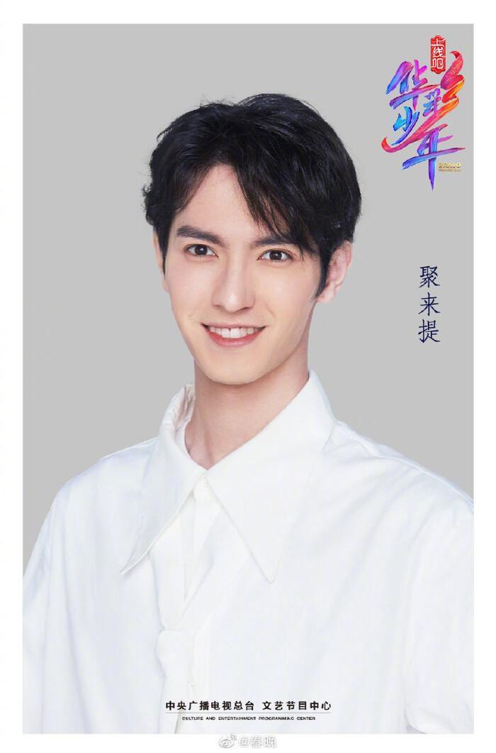 Show tuyển chọn có sự tham gia của Dịch Dương Thiên Tỉ và Dương Mịch tung poster thí sinh Ảnh 18