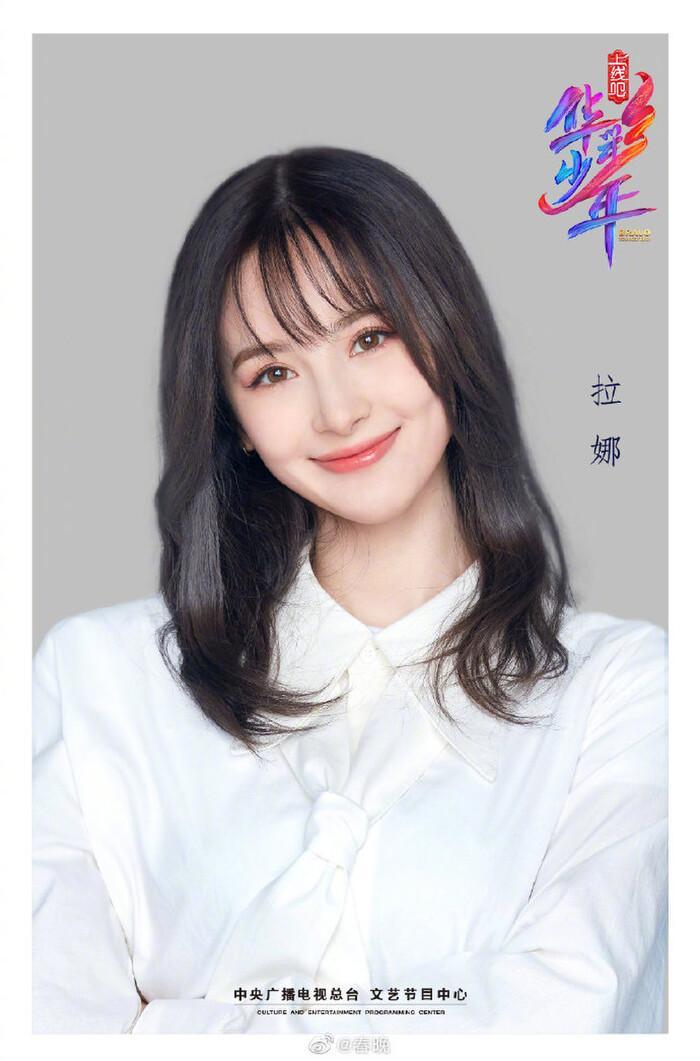 Show tuyển chọn có sự tham gia của Dịch Dương Thiên Tỉ và Dương Mịch tung poster thí sinh Ảnh 19