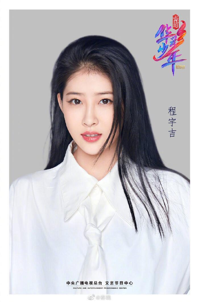 Show tuyển chọn có sự tham gia của Dịch Dương Thiên Tỉ và Dương Mịch tung poster thí sinh Ảnh 10