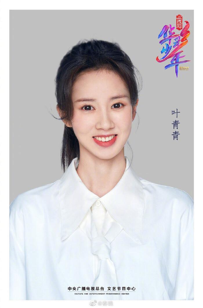 Show tuyển chọn có sự tham gia của Dịch Dương Thiên Tỉ và Dương Mịch tung poster thí sinh Ảnh 34