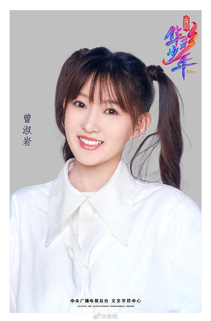 Show tuyển chọn có sự tham gia của Dịch Dương Thiên Tỉ và Dương Mịch tung poster thí sinh Ảnh 36