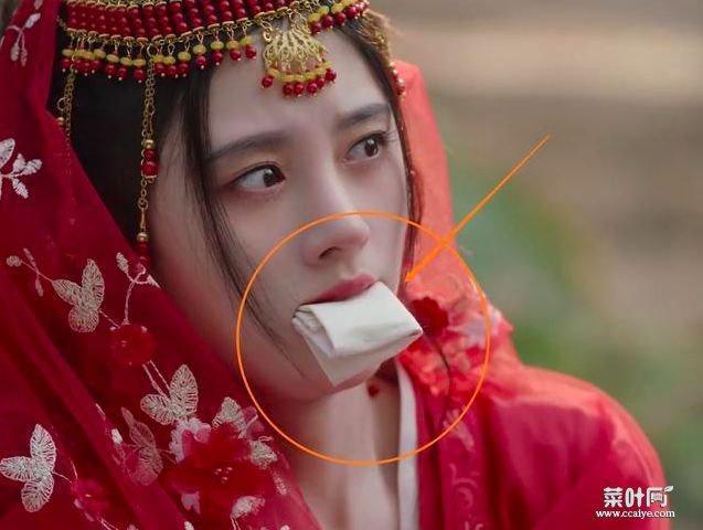 Phim cổ trang Trung Quốc bị chê giả khi dùng thuốc bắc thay cho máu Ảnh 7