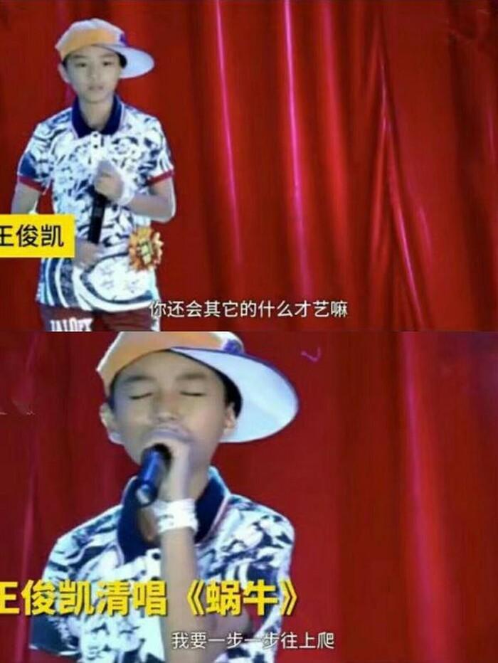 Bất ngờ với chương trình âm nhạc đã từng loại hai thành viên TFBoys, Cúc Tịnh Y và cả Thái Từ Khôn Ảnh 3