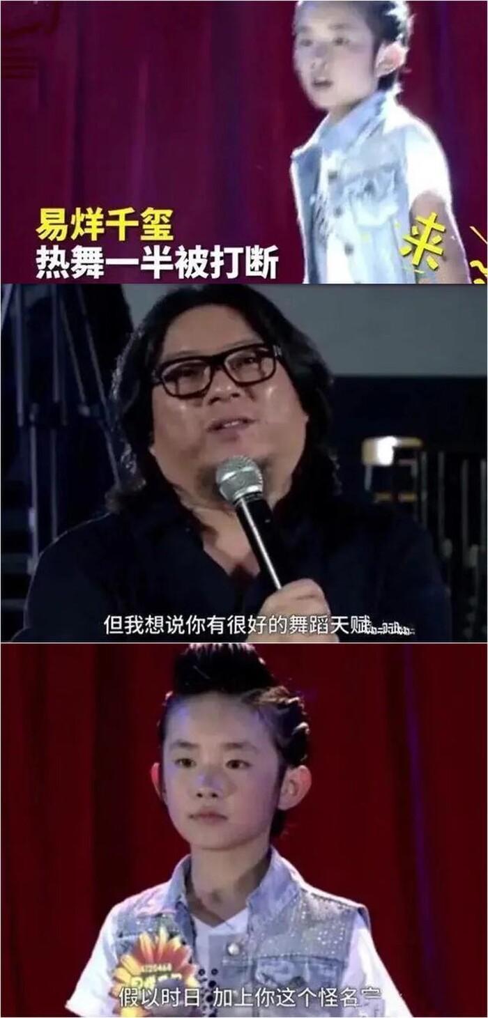 Bất ngờ với chương trình âm nhạc đã từng loại hai thành viên TFBoys, Cúc Tịnh Y và cả Thái Từ Khôn Ảnh 4