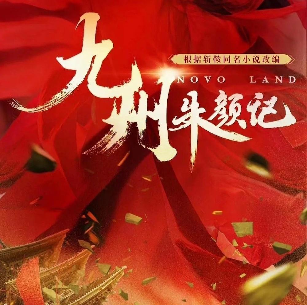 Kết hôn xong có nhiều thay đổi: Phùng Thiệu Phong trông như cha của nữ chính trong loạt ảnh hậu trường Ảnh 7