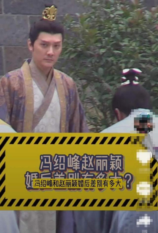 Kết hôn xong có nhiều thay đổi: Phùng Thiệu Phong trông như cha của nữ chính trong loạt ảnh hậu trường Ảnh 3