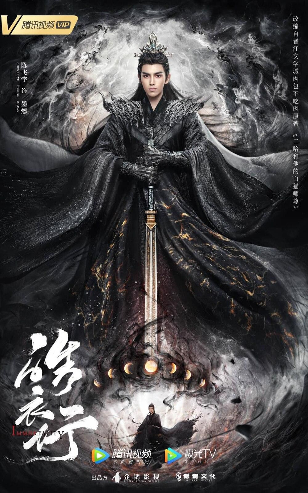 Dân mạng phát sốt với hình ảnh thân mật của La Vân Hi - Trần Phi Vũ trong hậu trường 'Hạo y hành' Ảnh 7