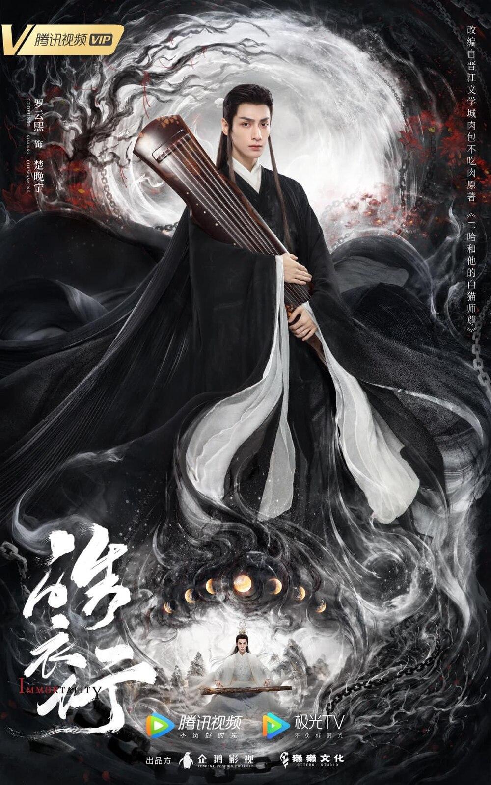 Dân mạng phát sốt với hình ảnh thân mật của La Vân Hi - Trần Phi Vũ trong hậu trường 'Hạo y hành' Ảnh 6