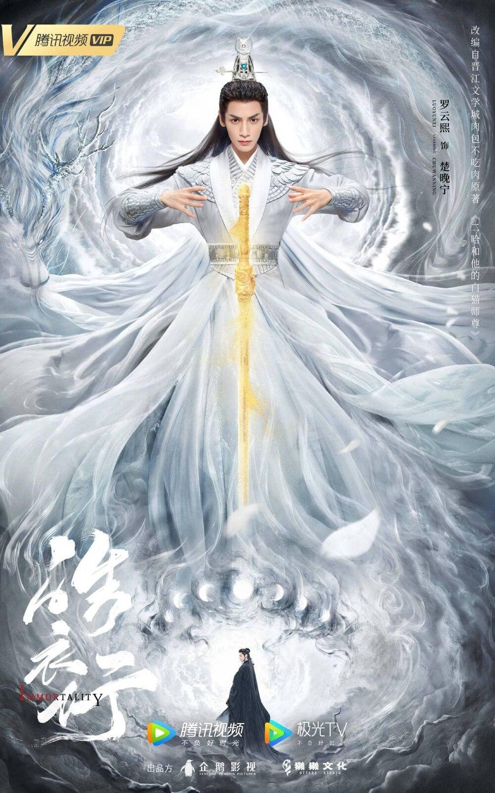 Dân mạng phát sốt với hình ảnh thân mật của La Vân Hi - Trần Phi Vũ trong hậu trường 'Hạo y hành' Ảnh 4