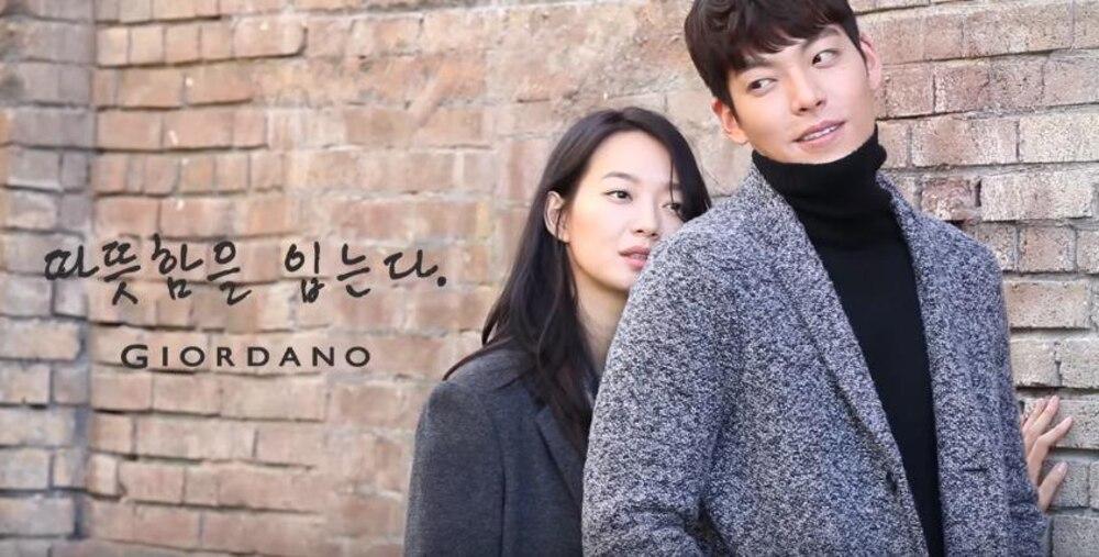 Kim Woo Bin ra mắt tài khoản Instagram chính thức: Khi nào 'follow' Shin Min Ah và Lee Jong Suk? Ảnh 4