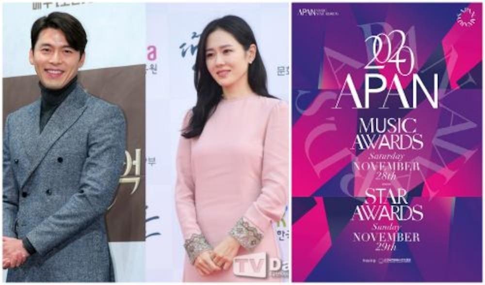 Son Ye Jin vụt mất giải thưởng 'APAN 2020' vào tay Seo Ye Ji Ảnh 1