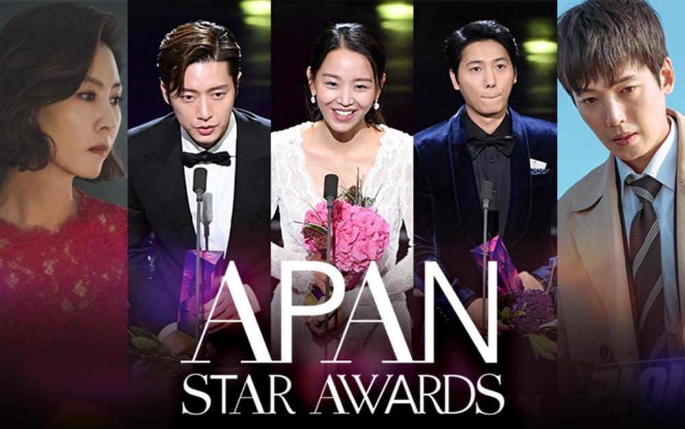 Son Ye Jin vụt mất giải thưởng 'APAN 2020' vào tay Seo Ye Ji Ảnh 2
